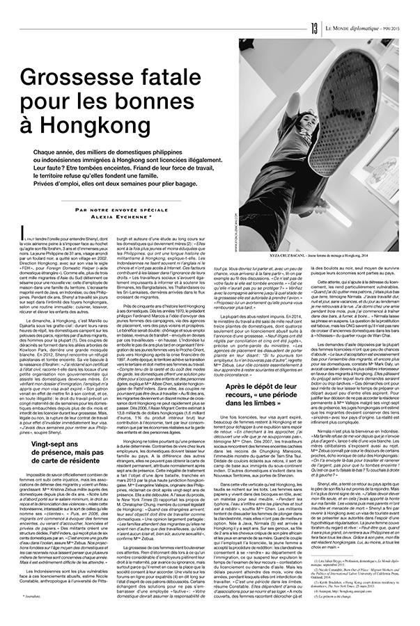Domestiques HongKong